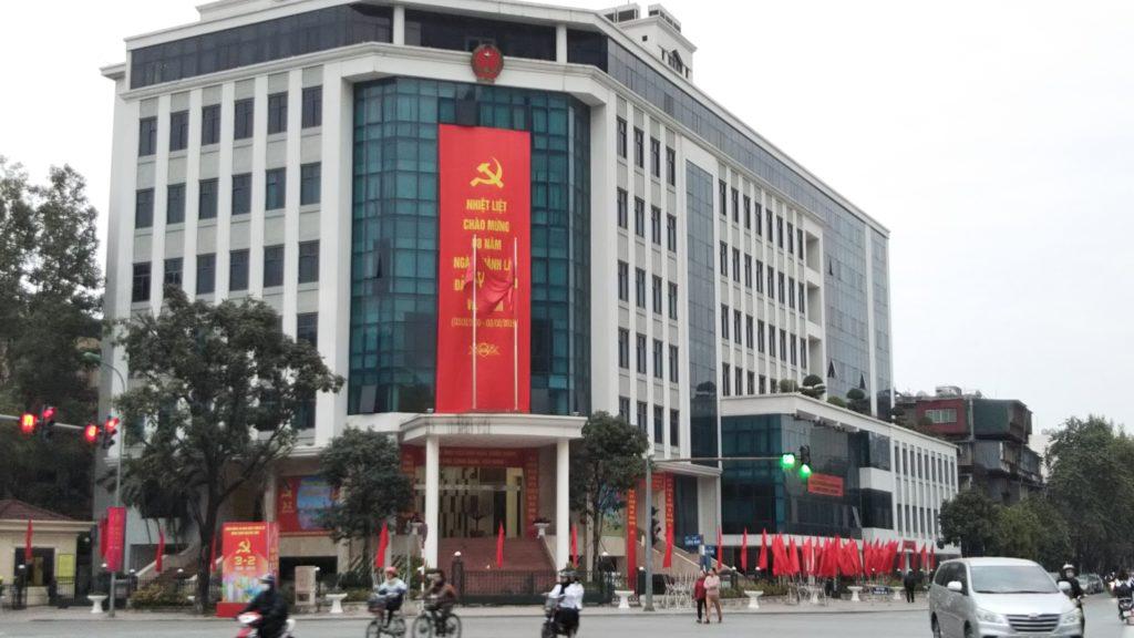 ベトナム風の建物