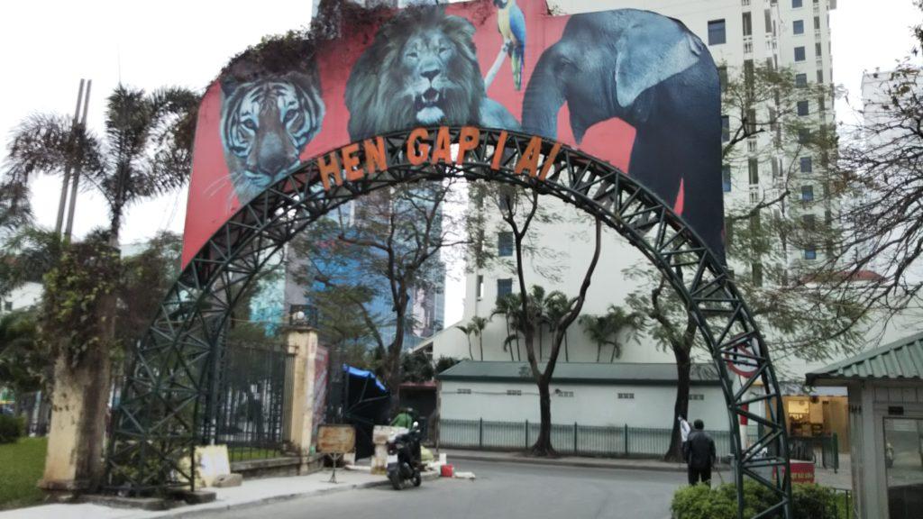 ハノイ動物園入口看板