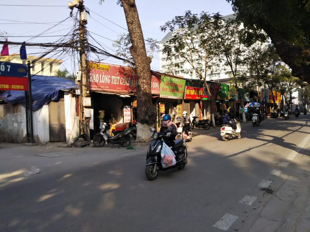 ベトナムのお店