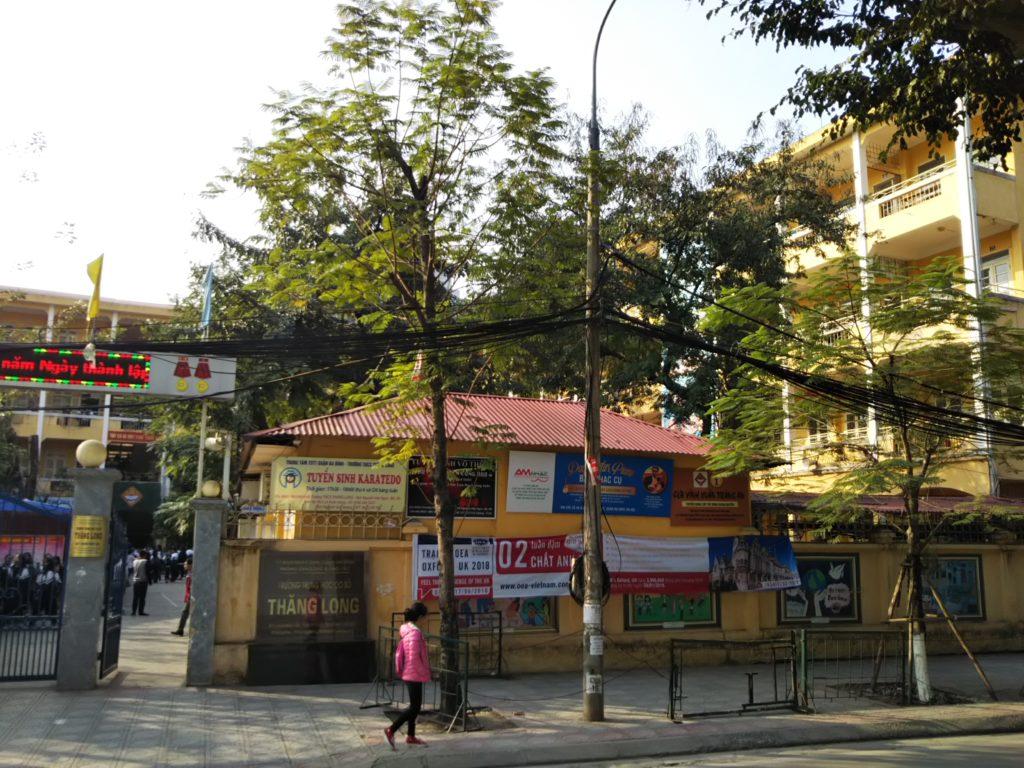 ベトナムの学校