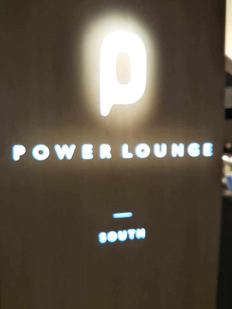 power lounge south