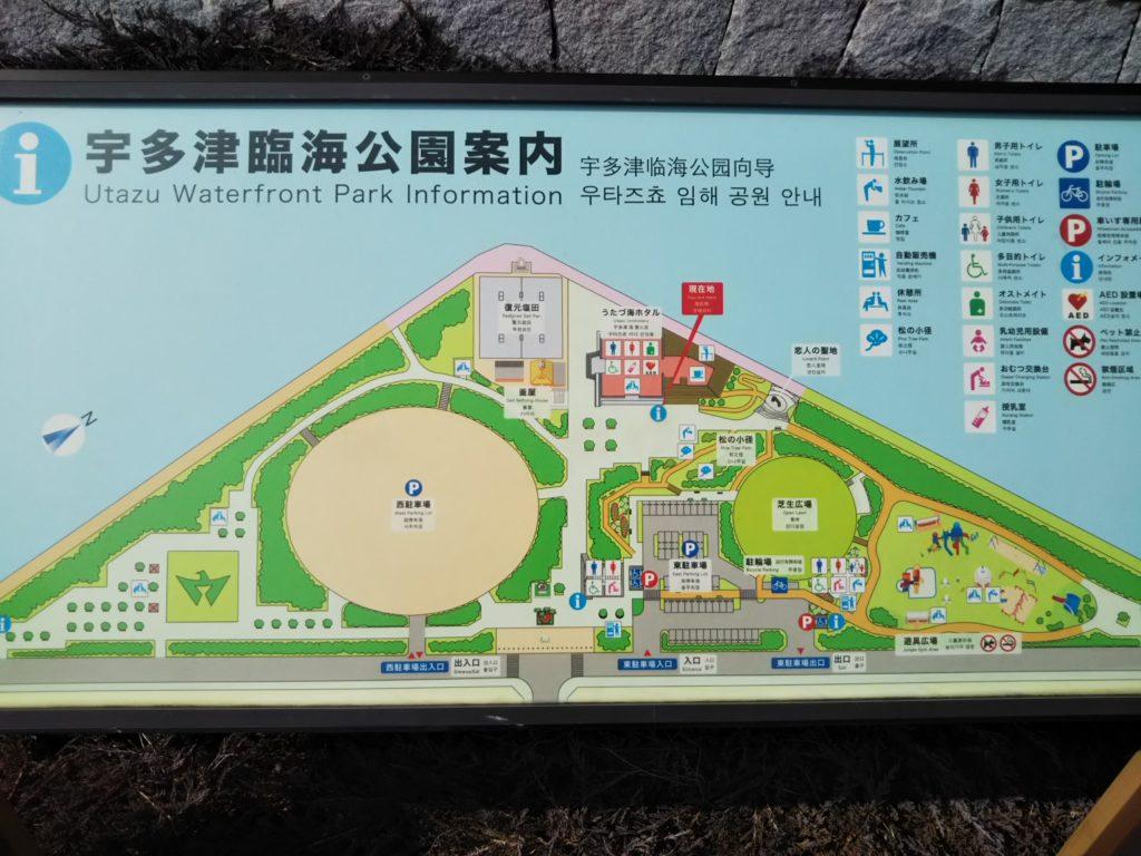 うたづ臨海公園内四国水族館案内図