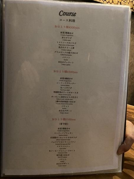 クルーズカフェ メニュー11