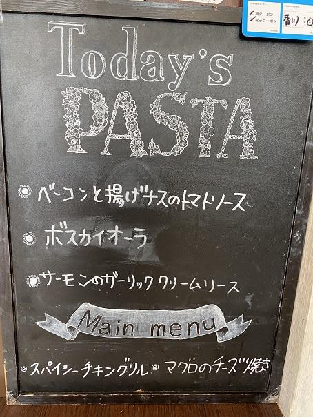 COVO 日替わりメニュー