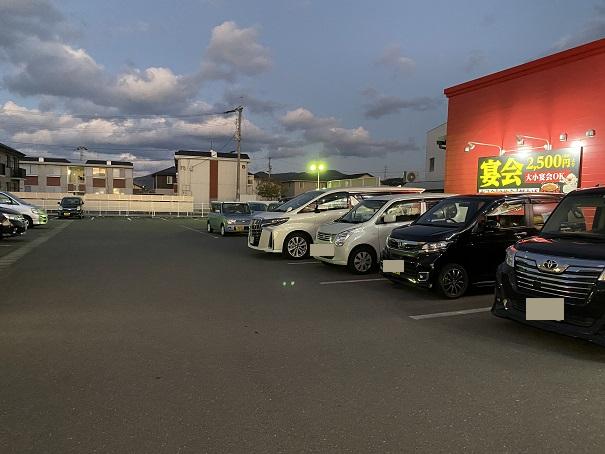 赤から丸亀店駐車場