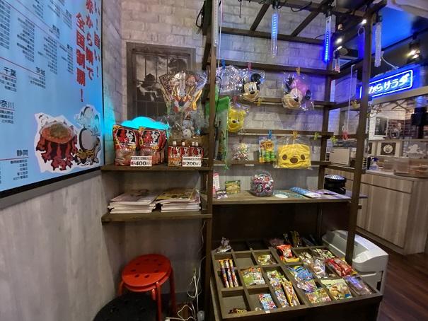 赤から丸亀店お菓子玩具販売