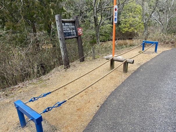 平行ロープみろく自然公園