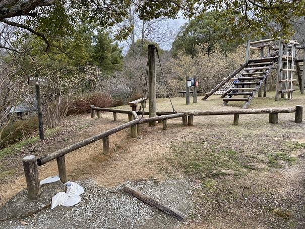 三角型平均台みろく自然公園