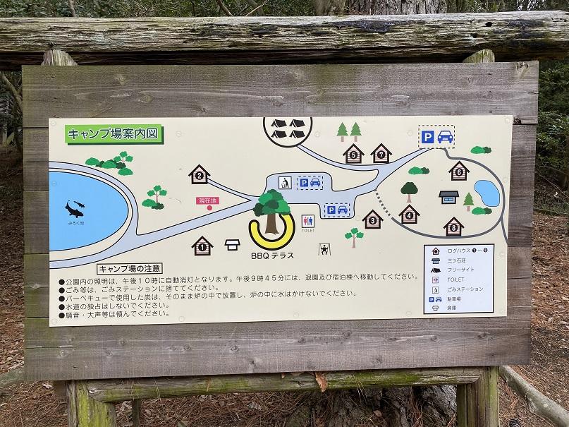 みろく自然公園キャンプ場案内図