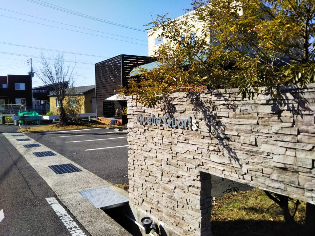 Quatre Quarts Cafe'外観1