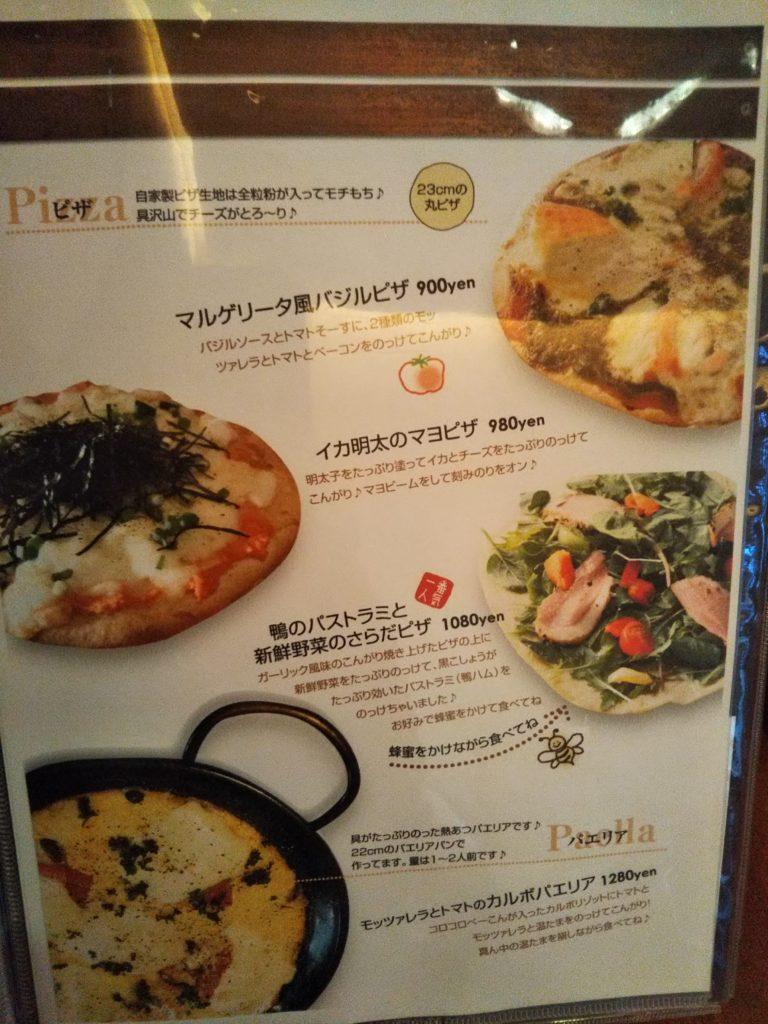 Quatre Quarts Cafe'メニュー10