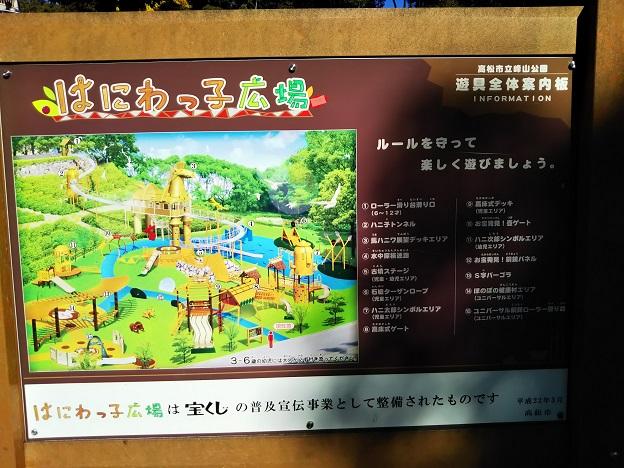 はにわっ子広場の遊具全体の案内図