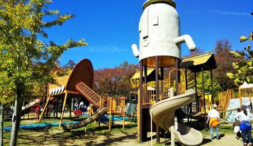 峰山公園のはにわっ子広場でアスレチック 香川県高松市