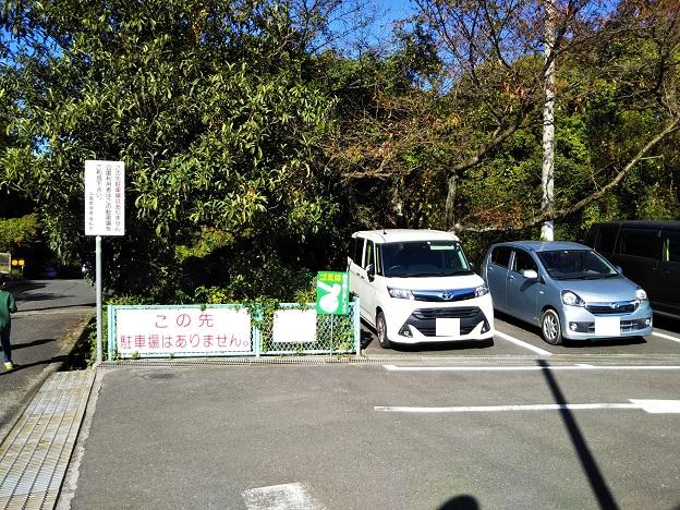 はにわっ子広場第3駐車場の先に駐車場はない