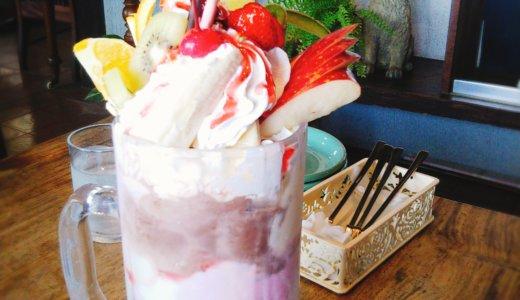 さぬき市の喫茶ロペでチャレンジパフェに挑戦!