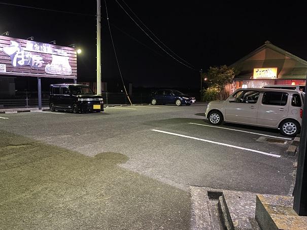 うまか房丸亀国道店駐車場