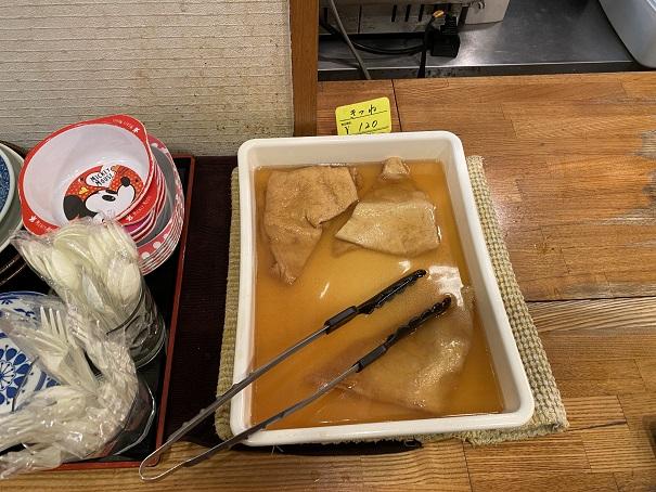 讃州製麺きつね