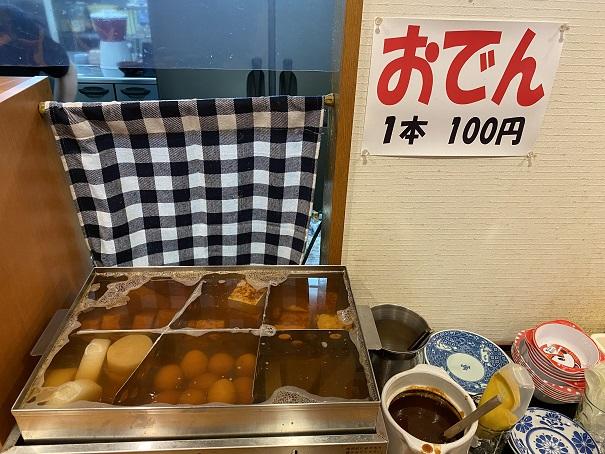 讃州製麺おでんと価格