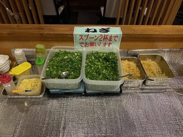 讃州製麺薬味