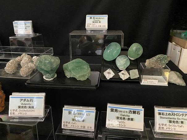 蛍光鉱物通常
