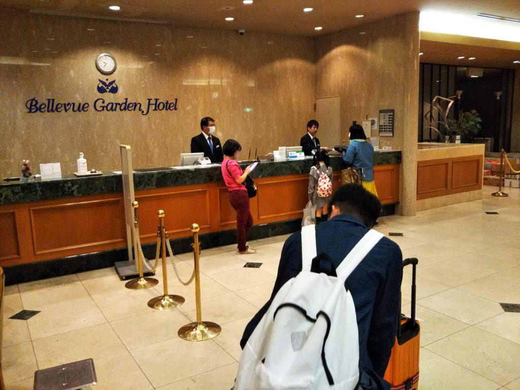ベルビューガーデンホテル関西空港フロント