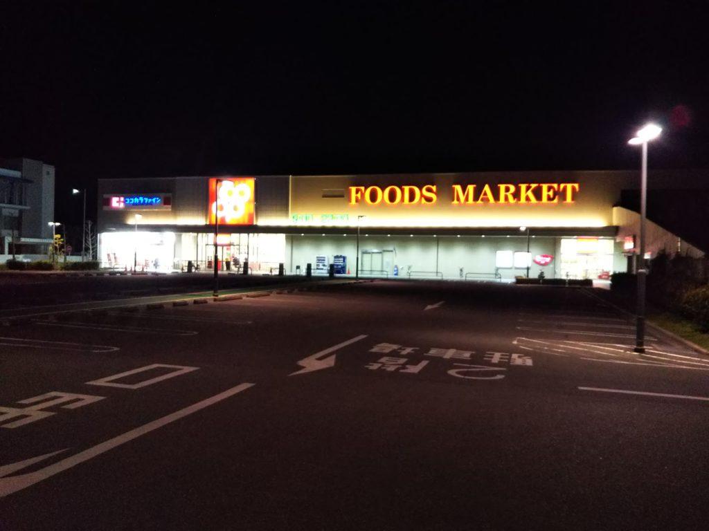 ショピングセンター