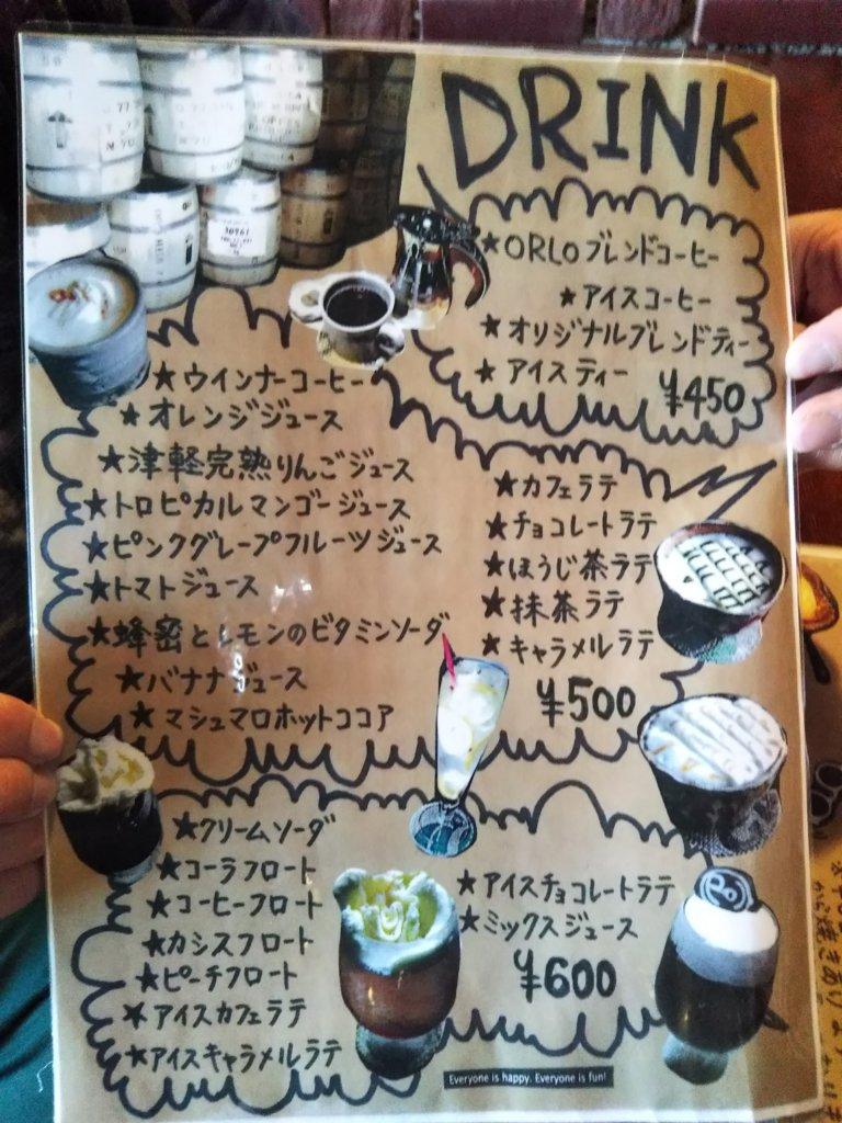 cafe ORLOメニュー2