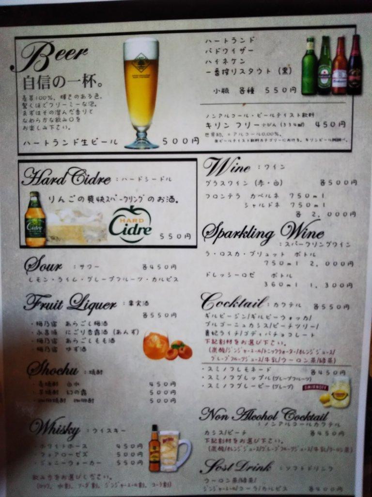 cafe ORLOメニュー5