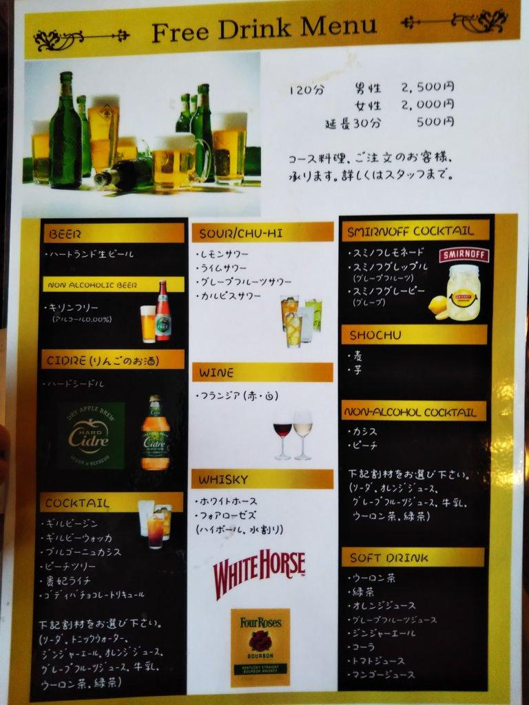 cafe ORLOメニュー6