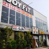 讃州製麺外観