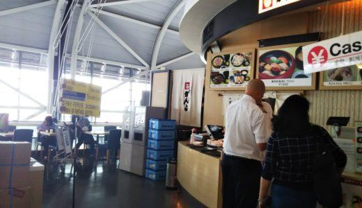 関西国際空港で日本を離れる前にがんこ寿司で和食
