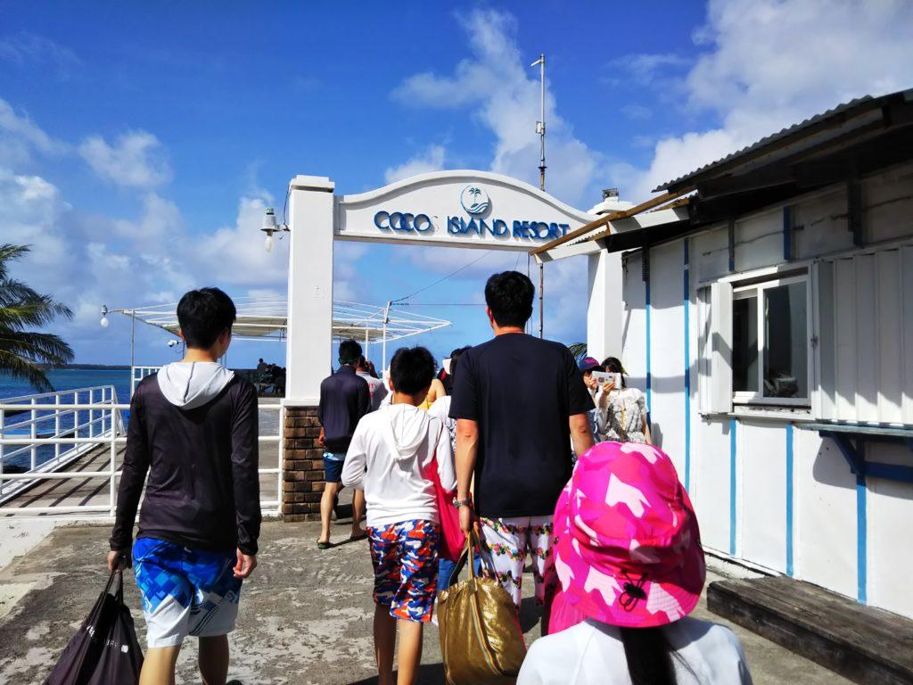 ココス島船着場