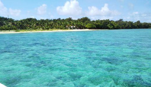 グアム ココス島でリゾート気分をアクティビティで満喫
