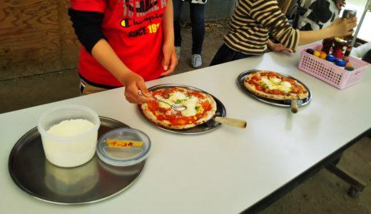 高松市のしおのえふじかわ牧場でピザ作り体験