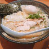 濃厚鶏白湯ラーメン大
