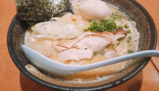 高松市の濃厚鶏白湯ラーメン かみ本