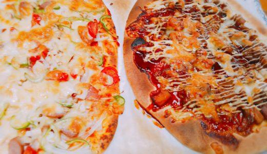 鳥取県西伯郡大山町の森の国でピザ作り体験