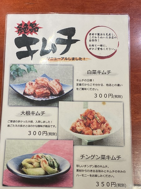 樹里庵ディナーメニューと価格11