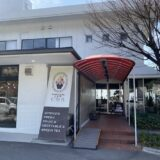 KAKIGORI CAFE ひむろ かき氷専門店 父母ヶ浜 三豊市