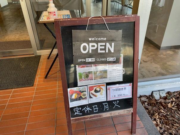 KAKIGORI CAFE ひむろ営業時間