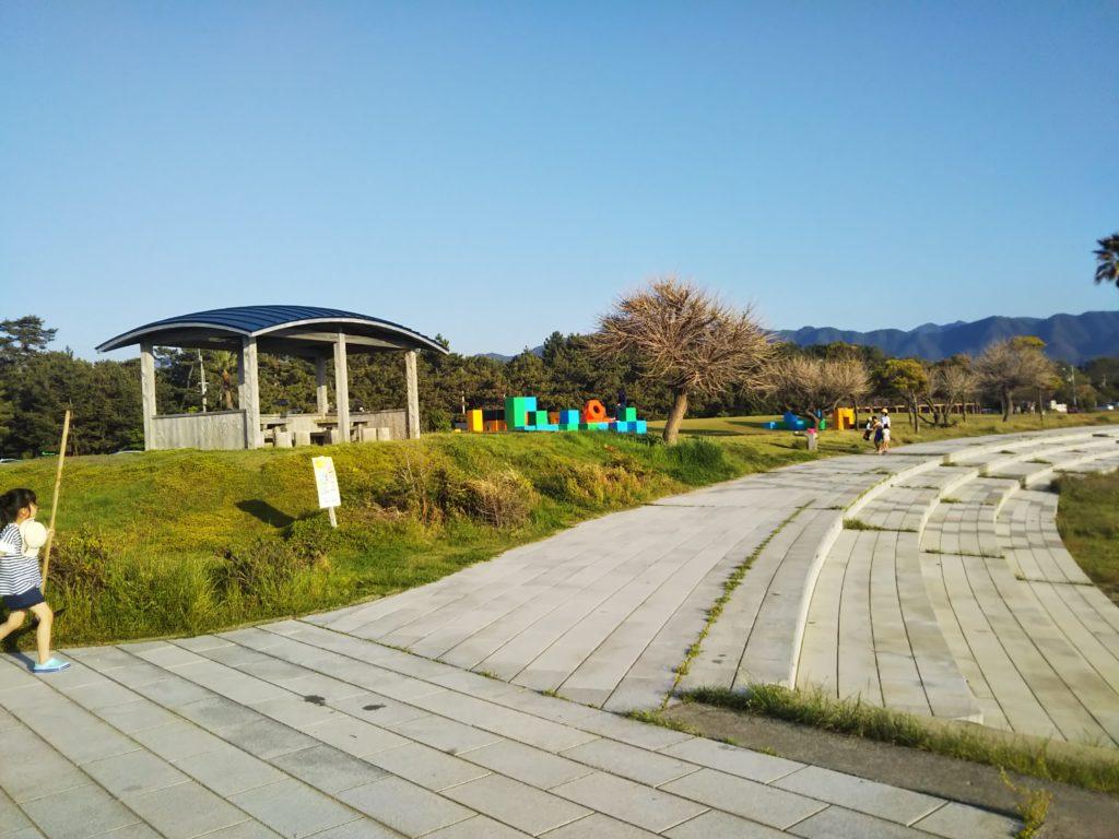 一の宮海岸公園