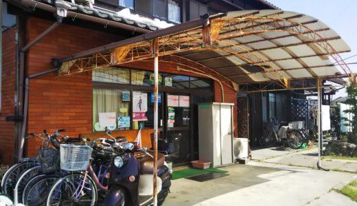 丸亀市の街の自転車屋さんモリタニサイクル