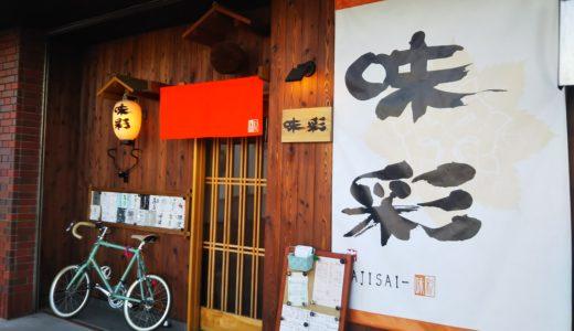 丸亀市のおいしい創作居酒屋 味彩 テイクアウト