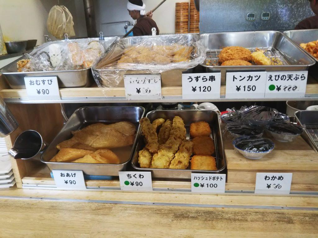 麺太郎揚げ物2