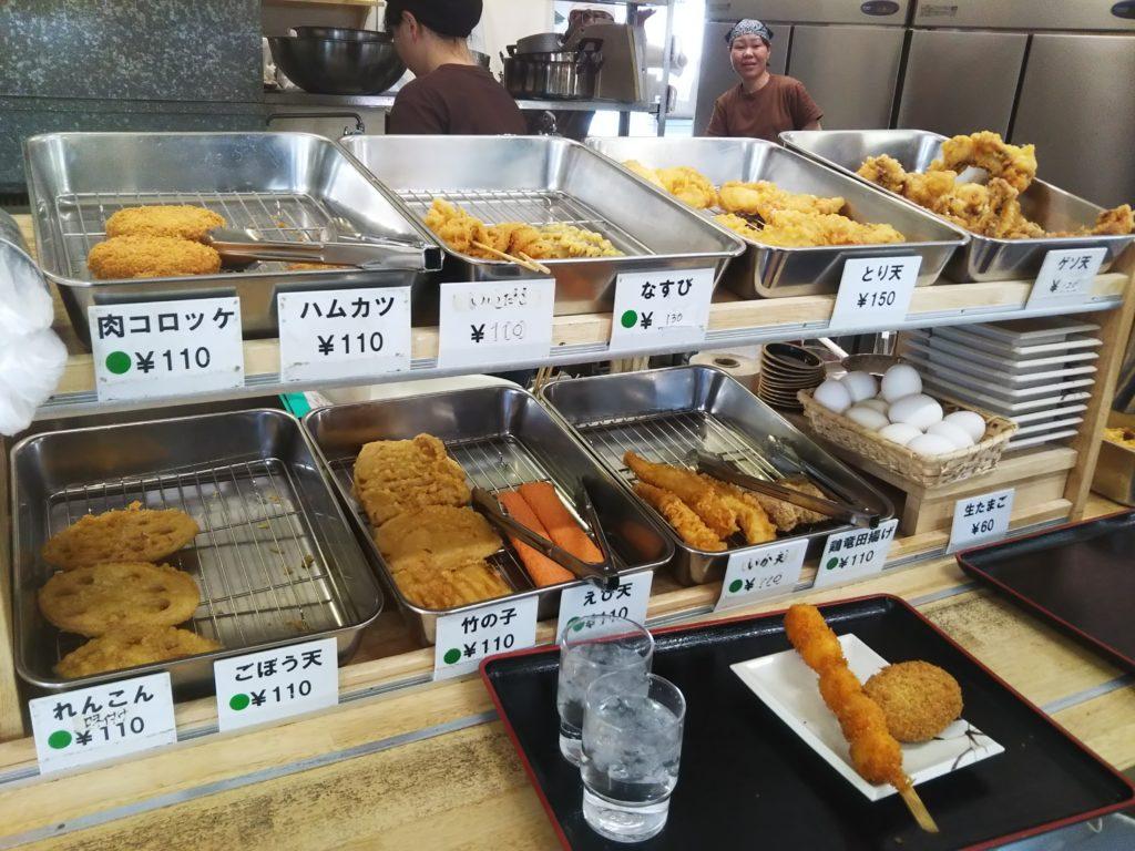 麺太郎揚げ物1