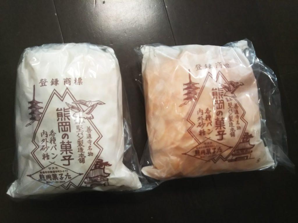 熊岡菓子店袋