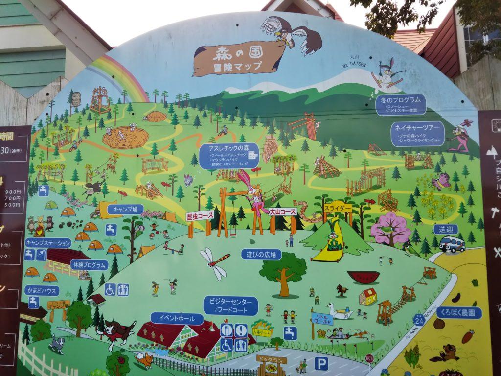 森の国案内図