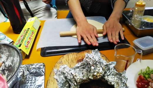 森の国でピザ作り体験 鳥取県