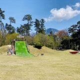遊びの広場の大型遊具 スライダー 体験プログラム等 森の国
