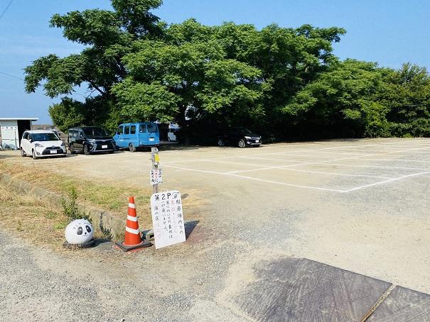 海の店はなや第二駐車場